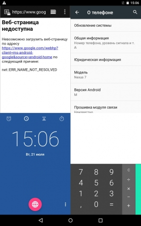 Android M preview ��� ������ MultiROM